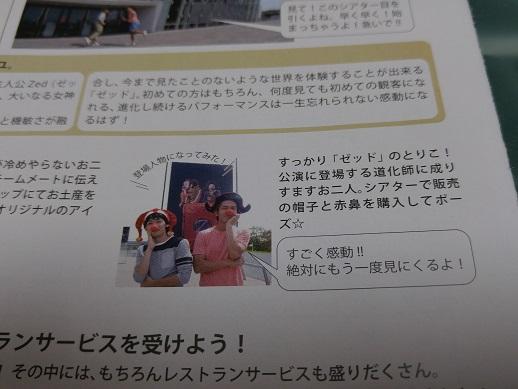 201010_.jpg