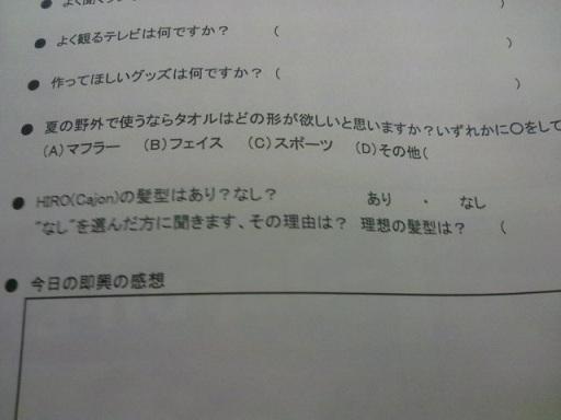 2012-05-19 21.44.55.jpg