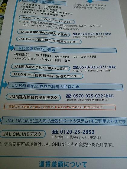 KIMG0436.JPG