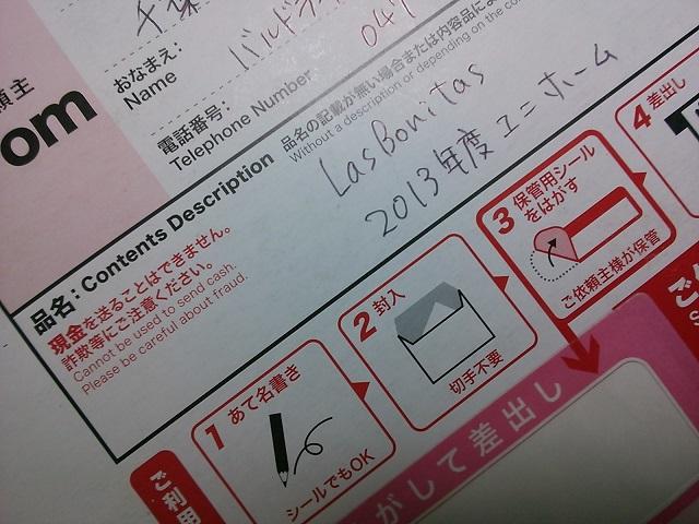 KIMG1056 (3).JPG