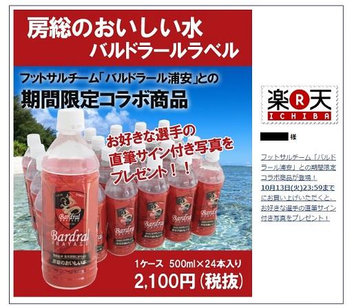 japan_foods.jpg
