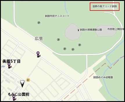 mihara_line.jpg